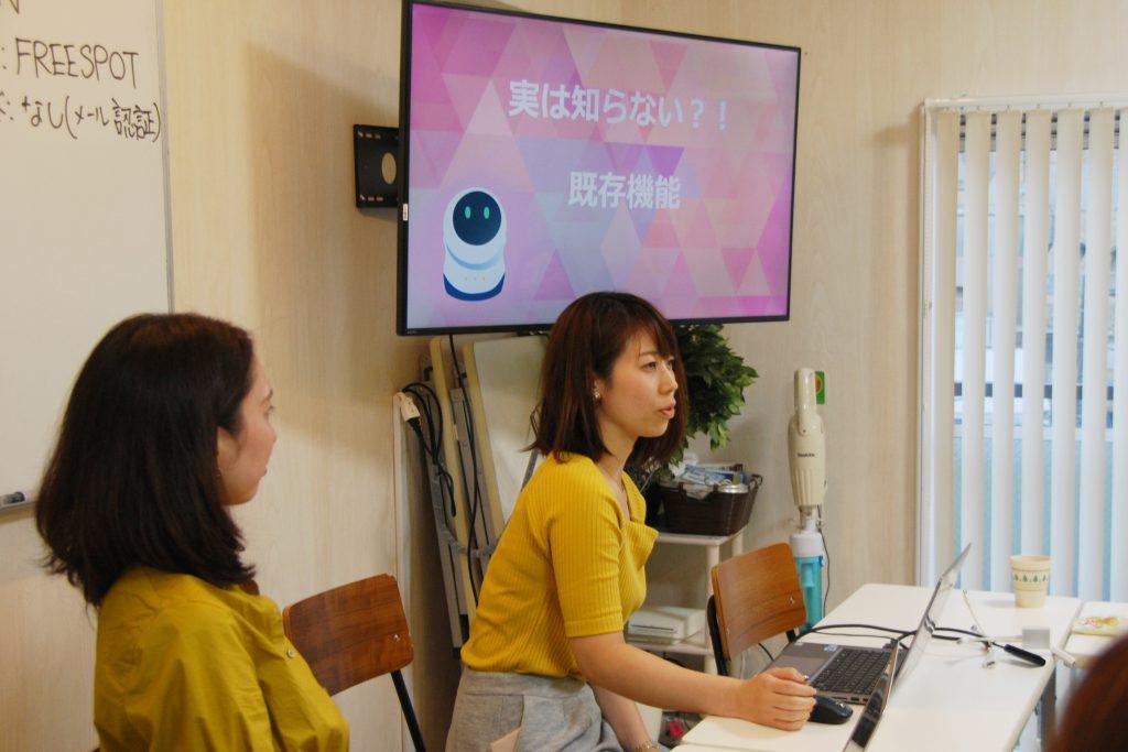 クラウドRPA|BizteX cobitユーザー会コビット女子会