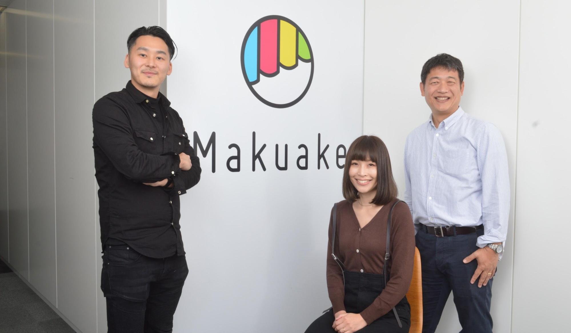 クラウドRPA導入事例|Makuakeマクアケ社