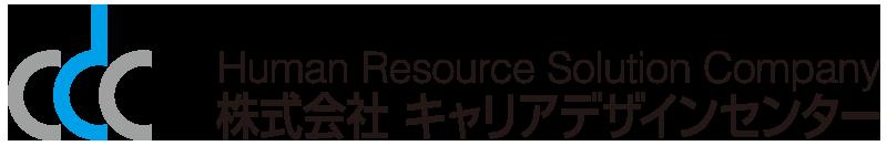株式会社キャリアデザインセンターロゴ